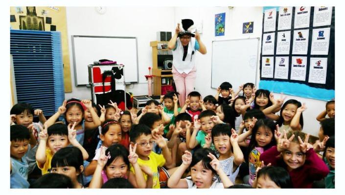 children magician show