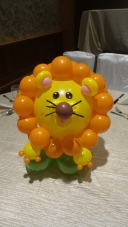 Lion Balloon Table Centerpiece