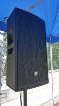 Sound system rental for events singapore