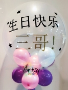 Customised printed balloon for birthday party and wedding(11)