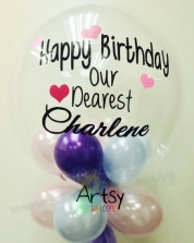 Customised printed balloon for birthday party and wedding(8)